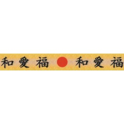 7/8 Inch Peace, Love, & Happiness Hanzi Grosgrain Ribbon Closeout, 10 Yards