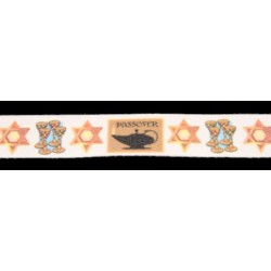 1 Inch Passover Cotton Ribbon - Various Lengths